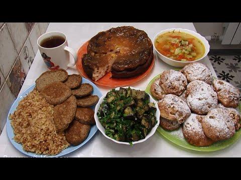 Меню для семьи! Готовлю 7 блюд - Завтрак Обед и Ужин и Перекус