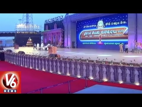 Telugu Poets And Writers About World Telugu Conference In LB Stadium | Hyderabad | V6 News