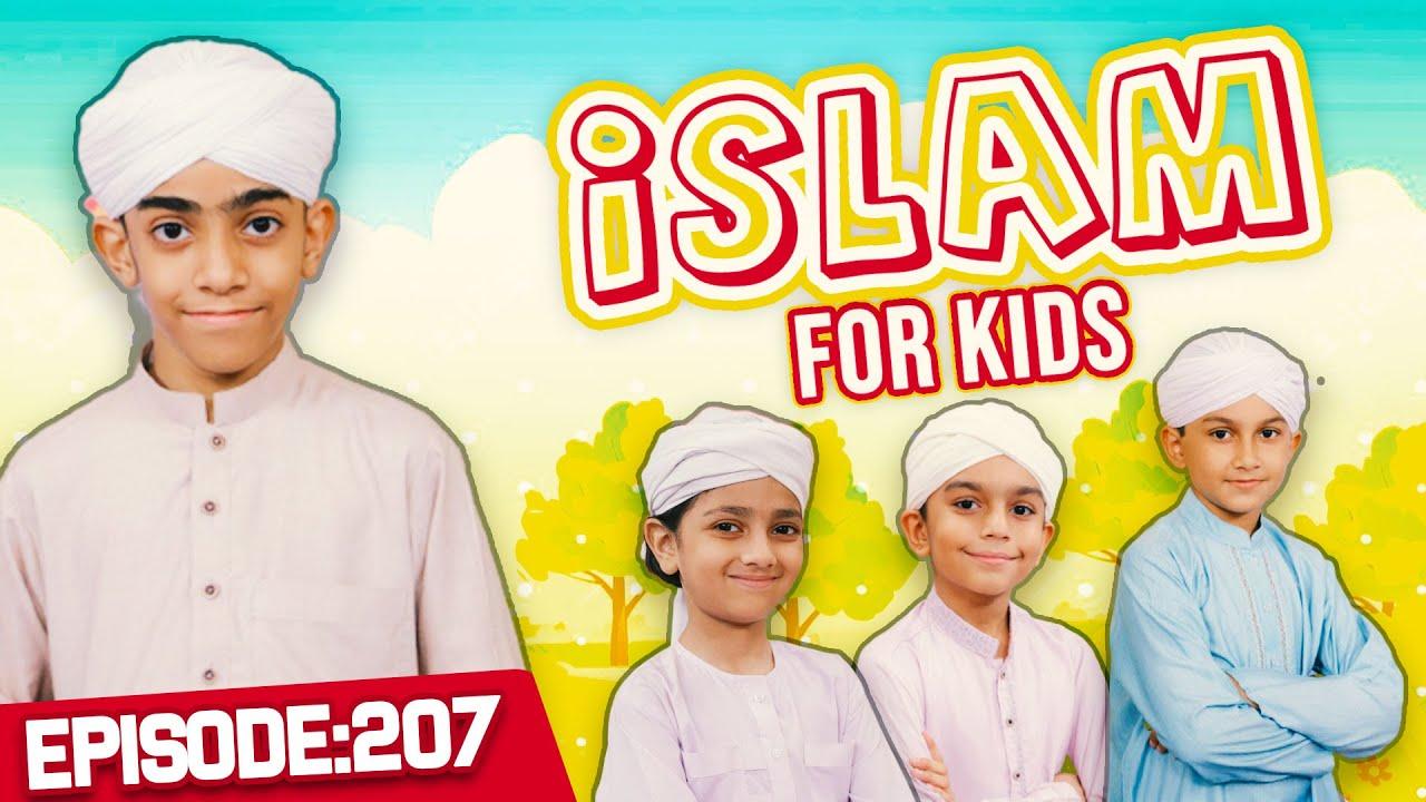 Islam For Kids Episode 207   Learn Quran for Kids   Kids Madani Channel