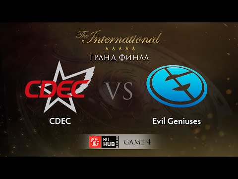 CDEC -vs- EG, TI5 Grand Final, Game 4