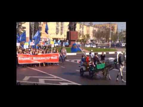 Первомайская демонстрация в Липецке. LRNews.ru