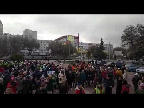 Город Невинномысск репетиция флеш - моба