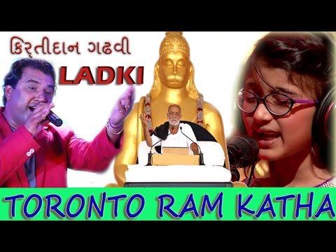 Ladki Song kirtidan Gadhavi Live fromToronto Canada| Morari bapu Ram katha