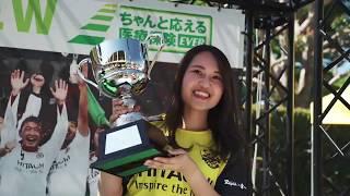 4月28日横浜FC戦での「アフラックデー2019」で開催されたイベントのVTR...