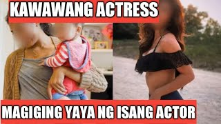 Mag Apply bilang yaya ang magandang actress|| Alamin kung bakit ito ang gusto nya