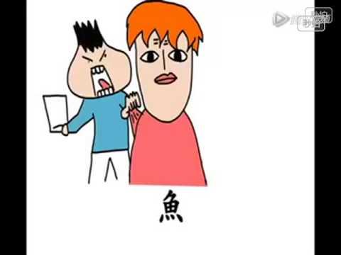 台湾onion man 最新爆笑力作11分钟完整版,还让不让人好好唱歌了