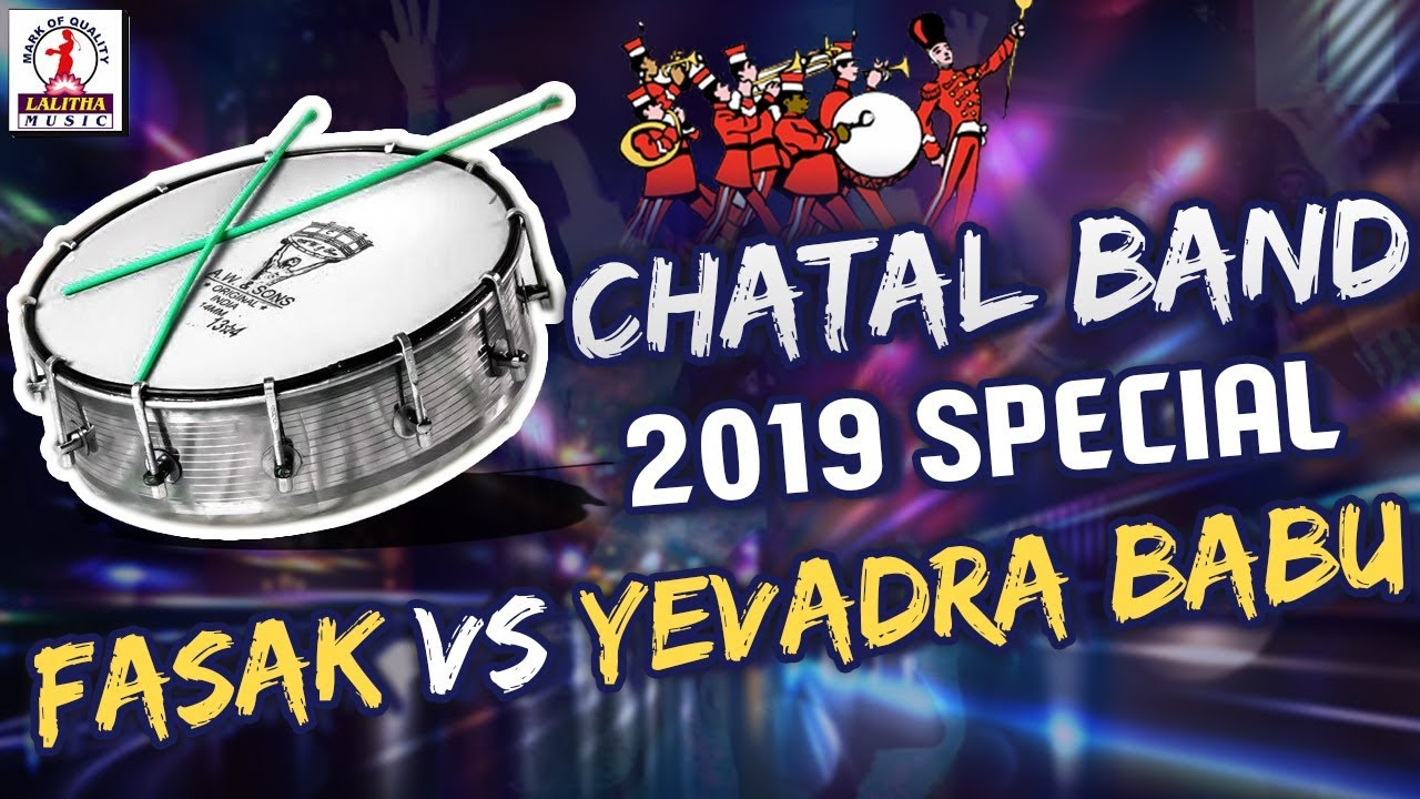Fasak VS Yevadra Babu | PAD BAND | 2019 Special Hyderabad Chatal Band DJ |  Lalitha Audios And Videos
