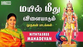 Mayil Meedhu Vilayadum - Golden Marvels