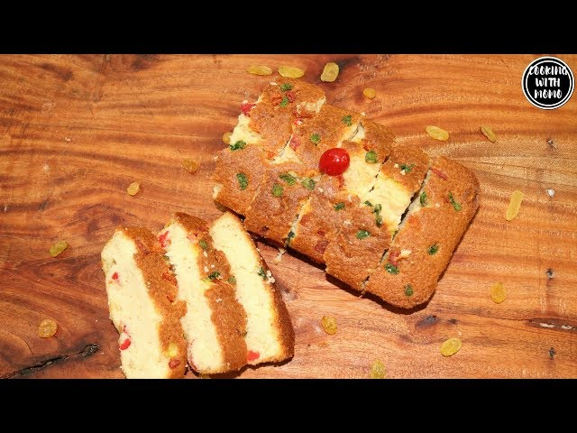 ঘরে তৈরি বেকারী স্টাইল ফ্রুটস কেক | পাউন্ড ফ্রুটস কেক | Fruits Cake Recipe Bangla | Fruits Cake