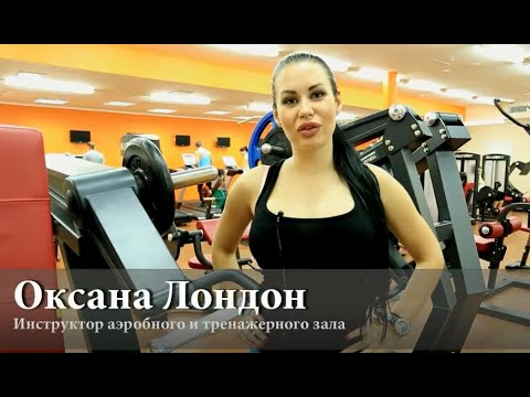 «Фитнес Фрэнд Военвед» - фитнес-клуб в Ростове-на-Дону