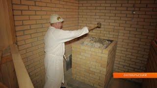 Открылась современная общественная баня(, 2016-06-24T13:06:15.000Z)
