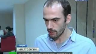 Репортаж телеканала «НТВ» о турецком сериале «Великолепный Век»