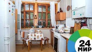 В центре Москвы продается квартира за 147 млн рублей - МИР 24