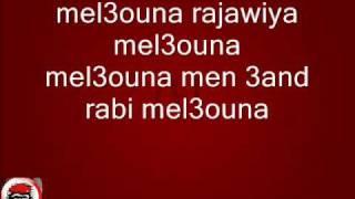 rajawiya mal3ouna FIVE 2010