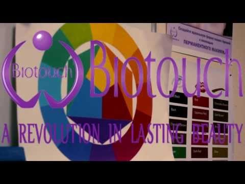 Школа перманентного макияжа Biotouch
