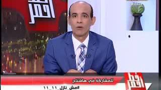 "بالفيديو.. محمد موسى يكشف مخطط ""11/11"" ويدشن هشتاج للتصدي له"