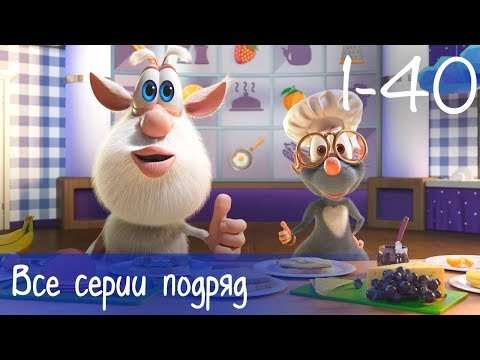 Буба - Все серии подряд (40 серий + бонус) - Мультфильм для детей