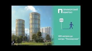 видео Застройщик Мегалит  - новостройки, отзывы, официальный сайт
