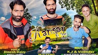 Ransar Ki Shan || Latest Himachali Song || Dinesh Daizy || Jvn Music Records Rohru || HM Records