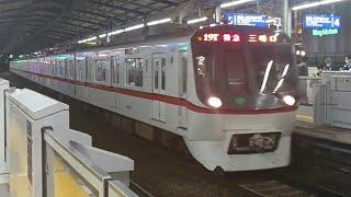 都営5300形 5323編成 京急川崎駅到着発車