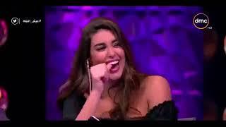 ياسمين صبري تغني ^^انا بتقطع من جوايا^^ في برنامج اشرف عبدالباقي