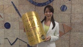 アサヒビールの2014年イメージガールの岡愛恵さん(25)が12日、水...