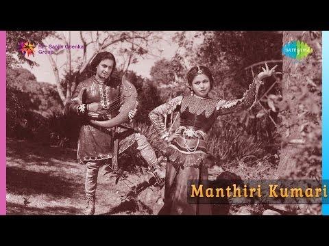 Manthiri Kumari   Vaarai Nee Vaarai song