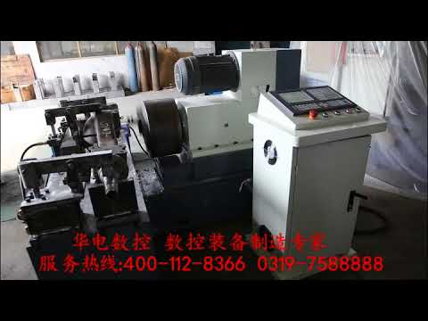 Special Machine ---For Axle Machining
