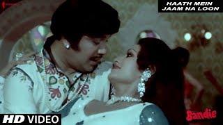 Haath Mein Jaam Na Loon | Kishore Kumar | Bandie |