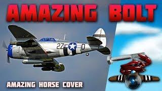 Amazing Bolt (amazing horse cover)