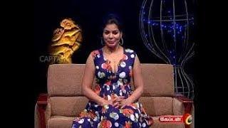 செக்ஸ் கேள்வி பதில்கள் -Samayal Manthiram latest episode- dr. kamaraj and vani sree