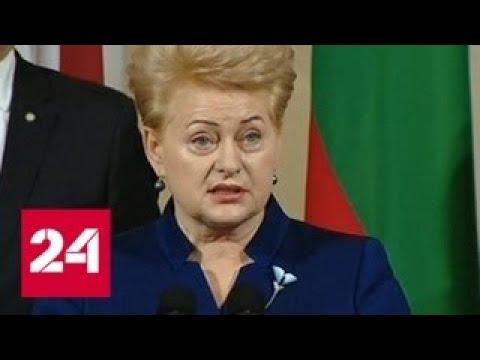 Президенту Литвы грозит импичмент после вскрытой переписки - Россия 24