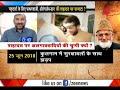 Taal Thok Ke: Separatists call bandh in Kashmir as NIA gets Asiya Andrabi custody