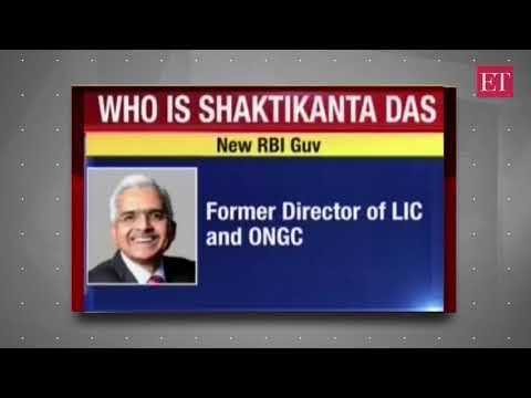 Shaktikanta Das: Know more about the new RBI Governor