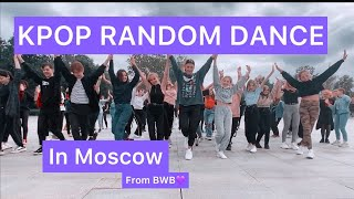 KPOP RANDOM DANCE  IN MOSCOW VDNH МОСКВА ВДНХ 2020 от PWB