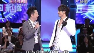 20121006 王子的約會4 Video