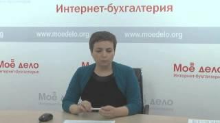 видео Блокировка расчетного счета налоговой инспекцией