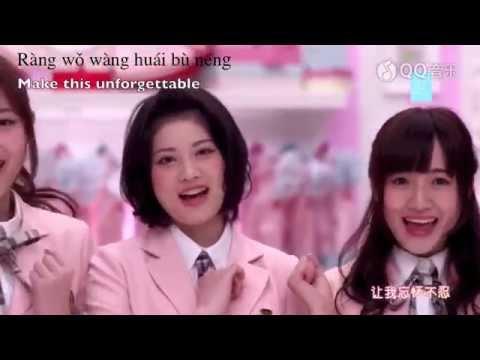 ENG SUB + Pinyin Heavy Rotation SNH48