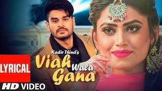 Viah Wala Gana Kadir Thind Ft Ravi Raj Full Lyrical Song Gaurav Dev Kartik Dev Punjabi Song