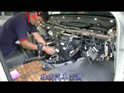 Nissan Versa A C Evaporator Removal And Installation