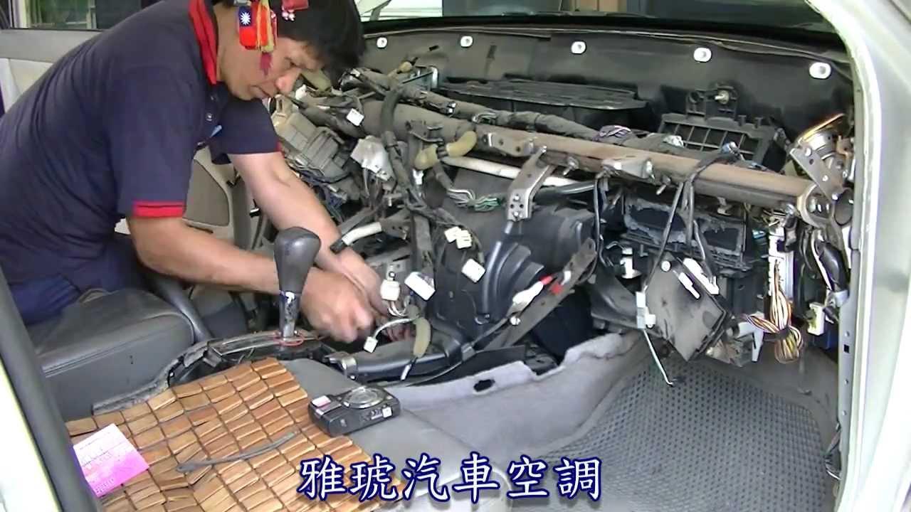 2005 Toyota Sienna Fuse Diagram 7 Round Trailer Wiring Evaporator Core Replacement Camry 2005蒸發器更換全紀錄エバポレーター交換 - Youtube
