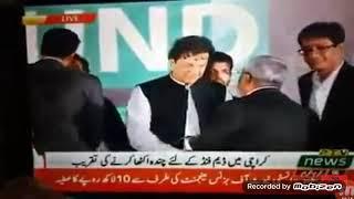 Karachi walo ne deams fand me peso ki barsat kardi...