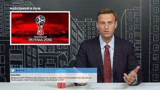 Люди не понимают, что такое НДС; Никольская улица; историк Дмитриев | Навальный отвечает на вопросы