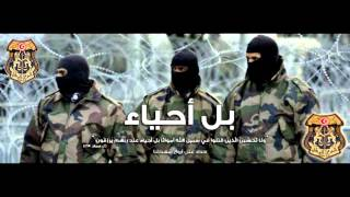 رسالة من عون حرس الي جرذان الارهاب ... الرجااااء النشر علي أوسع نطاق