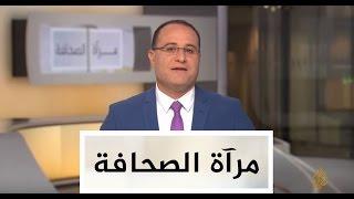 مرآة الصحافة 24/1/2017