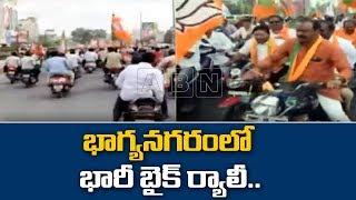 BJP Bike Rally In Support Of TSRTC Employees Strike