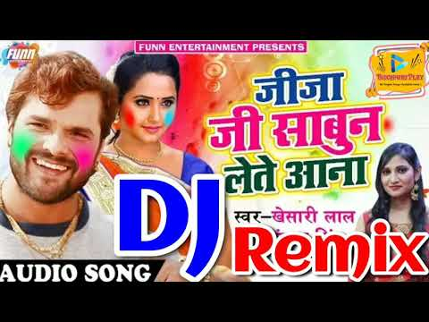 Holi Dj Song 2019 - Khesari Lal New Holi DJ Song 2019