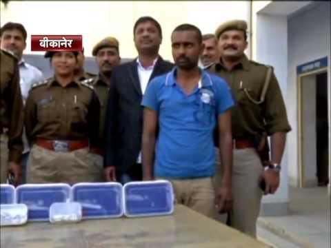 Arms smugglers find profitable haven in Bikaner