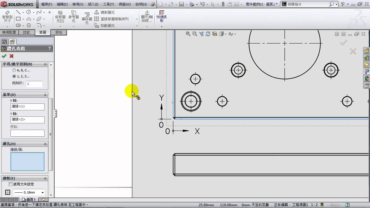 【SolidWorks教學】工程圖介紹-孔表格 - YouTube