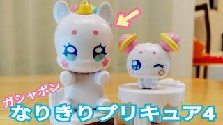 パワーアップ フワ 【ガシャポン】なりきりプリキュア4   スター☆トゥインクルプリキュア   ユニコーン 変身 フワ   Star Twinkle Precure New Fuwa Unicorn